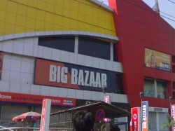 Rs 2 000 Can Now Be Withdrawn From Big Bazaar Nov 24 Onwards