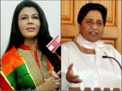 Dalit Party To Field Rakhi Sawant Against Mayawati In Up