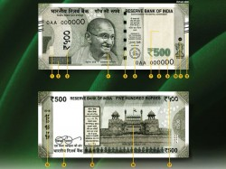 Two Variants New Rs 500 Note Surface Rbi Says Printing Defect Due To Rush