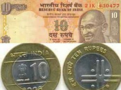 Obsolete Coin Ten Rupee Crisis Running