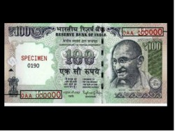 Rbi Issue 100 Banknotes Without Inset Letter