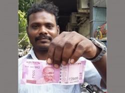 Atm Dispenses Fake Rs 2 000 Note Sitamarhi