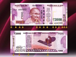 Radioactive Ink Being Used New Rs 2000 Rs 500 Notes