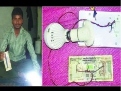 Odisha Youth Claims Generating Electricity From Old Rs 500 Notes