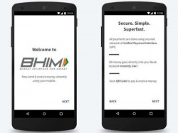 This Is How Download The Bhim App On Your Phone