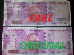 How Make Fake Rs 2 000 Notes Bengaluru Men Used Copier Glitter Pen