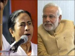Wander Policy Center Chief Minister Attacked Narendra Modi