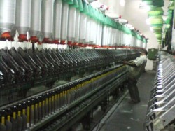 Nadia Jute Mill Naihati Was Locked For Note Cancelation