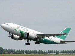 Pakistan International Airlines Flight Way Islamabad Crashes