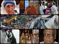 Look Back 2016 West Bengal