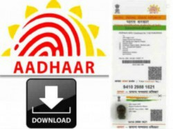 Centre Pushes Fingerprint Money Transaction Goes Adhaar Pay