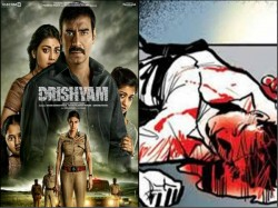 Inspired Film Drishyam Father Son Murder Man