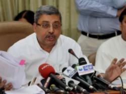 Bjp Filed Fir Against Kalyan Banerjee Offensive Remark About Pm