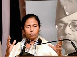 Mamata Banerjee Gave Message Integrity Bengal From Netaji Birth Day