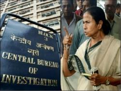 Trinamool Congress Filed An Fir Against Cbi