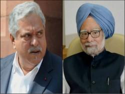Manmohan Singh Helped Vijay Mallya Get Loans Bjp