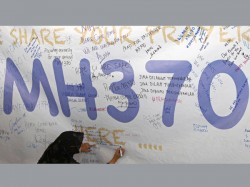 Reward Mh 370 Announcment Made By Malaysia