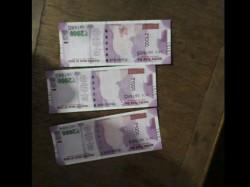 Mp Farmers Get Genuine Rs 2000 Notes Sans Image Mahatma Gandhi
