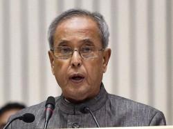 President Praised Mamata Banerjee From Bengal Global Business Summit