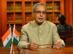 President Gave The Message Central Government