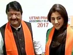 Bollywood Actress Former Bigg Boss Contestant Rimi Sen Join Bjp