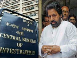 Financial Transactions In Public Cbi Will Appeal To Custody