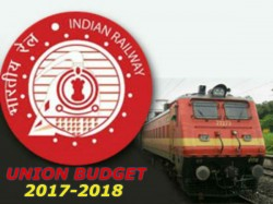 There Is Railway Budget Here Are The Measures Announced By Arun Jaitley