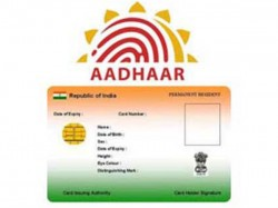 Reason Why Aadhar Card Has Become Unavoidable