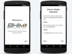 Bhim App Fraud Transporter Loses One Lakh Rupees