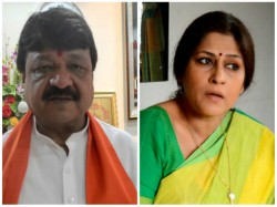 Child Trafficking Accused Take Rupa Ganguly Kailash Vijayvargiya S Name Cid May Quuestion Them