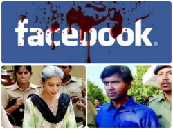 Facebook Killers The New Threat In Town
