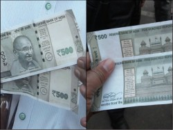 Sbi Atm Mp Disburses Rs 500 Notes Without Serial Numbers