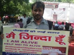 Uttar Pradesh Dead Man Files Nomination Varanasi Prove That He Is Alive
