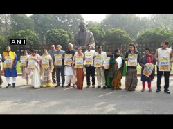 Trinamool Mps Protest Inside Parliament Complex Against Political Vendetta By Centre