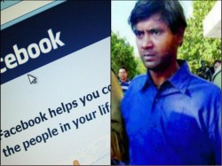 Udayan Das Built A Kingdom Fairytale On Facebook Page
