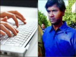 Girlfriend S Naked Pictures Revealed Udayan S Laptop