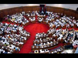 Opposition Mlas Are Strong Protest Assembly With Tet Scam