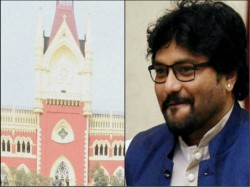 Justice Of Kolkata High Court Reprimanded Babul Supriyo For Mahuya Mitra Case