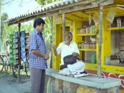 Bengali Film Shunyota On Demonetisation Faces Censor Board