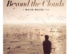 Goutam Ghosh Act Majid Majidi S Beyond The Clouds