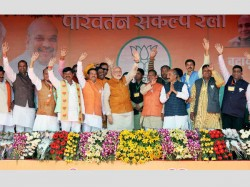 This Bjp Victory Uttar Pradesh Is The Greatest Any Party