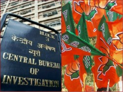 Bjp Demands Cbi Inquiry Child Trafficking