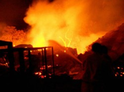 Ichapur Ordnance Factory Blast Investigation Committee Was Formed Of The Ministry Of Defense