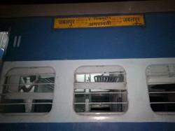 Mahakoshal Express Accident 8 Coaches Derail Near Uttar Pradesh Kulpahar