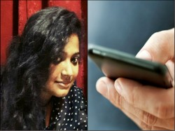 Bjp Leader Juhi Chowdhury Was Arrested Her Mobile Link With Relative