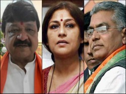 Child Trafficking Pressure Increased On Bjp After Juhi S Arrest