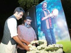 Music Bengali Film Bisrajan Released