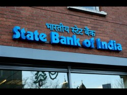 State Bank Of India Guard Its Offices With Pellet Guns