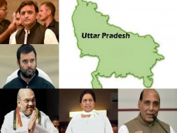 Uttar Pradesh Assembly Elections 2017 Exit Poll Results