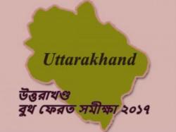 Uttarakhand Assembly Election Exit Poll